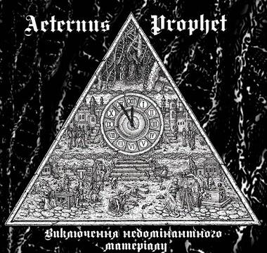 AETERNUS PROPHET - Exclusion Of Non-Nominated Material