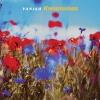 Yanish - Kwiatostan