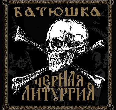 Batushka - Czernaja Liturgiya