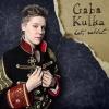 Gaba Kulka - 2009 - Hat, Rabbit