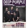 DeepPurple-2022